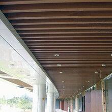 生态木吊顶生态木吊顶厂家,生态木吊顶批发,生态木吊顶方通图片