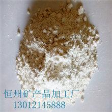 廠家直銷凈水絮凝劑氫氧化鈣湖南熟石灰直銷熱線灰鈣配方含鈣量高95圖片