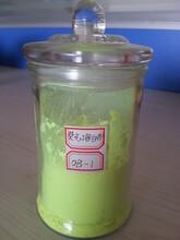 山東圣央化工生產及銷售熒光增白劑OB-1;OB;127;KCB圖片