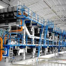 3600mm/350m双叠网挂面箱板纸造纸机,高强瓦楞纸造纸机图片