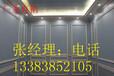 原陽縣PVC扣板定制化裝修