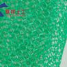 山东联祥工程材料三维植被网专业生产厂家