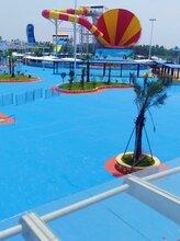 水上乐园刷漆水世界地面彩色漆海浪池海啸池防滑漆图片