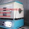 GZ-DC1008回转炉设备