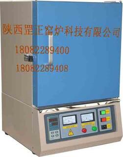 GZ-其他非标热工设备-陕西罡正窑炉-工业炉设备图片4