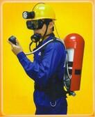 HK1.5Q(救护)矿用潜水空气呼吸器