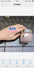 夏季皮膚易容卡粉浮粉怎么辦?七老光亮粉霜好用嗎?