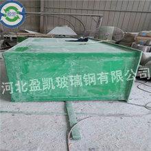 玻璃钢暂养桶厂家A北塔玻璃钢暂养桶厂家A玻璃钢暂养桶厂家定制图片