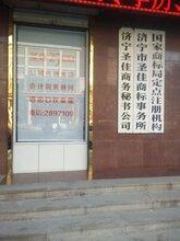 济宁香港公司注册经营范围变更公司注销圣佳满意代理26年
