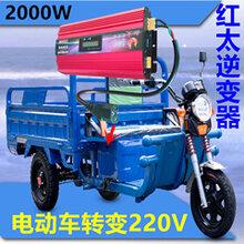 红太大功率逆变器汽车电瓶12V48V60V72V转220V2000W升压器图片