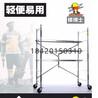 梯博士-铝合金脚手架厂家-铝脚手架价格