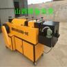全自动钢管调直除锈焊接机虎旺机械厂家供货