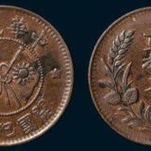 急收购一批到代瓷器钱币字画玉器,要出手的联系我