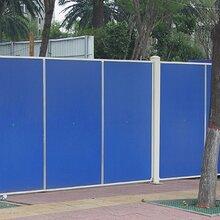 施工围挡A保定蓝色板施工围挡A蓝色板施工围挡厂家直销