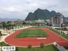 海南海口-塑膠跑道材料-環保硅PU-人造草坪足球場-丙稀酸-彩色EPDM地膠