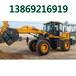 貴州畢節大型鏟車建筑工地裝載機改裝攪拌斗攪拌混凝土用cy