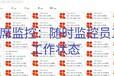 電話外呼系統杭州亮劍外呼系統亮劍天下外呼系統