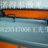 深圳廣告標識水晶字亞克力激光切割雕刻機