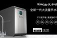 新疆烏蘇凈水器十大品牌排名