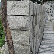 天然绿色蘑菇石图片
