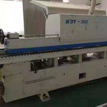 極東KDT-365H全自動封邊機圖片