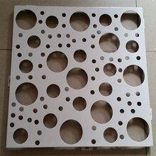 氟碳聚酯铝单板门头招牌铝单板冲孔铝单板幕墙铝单板