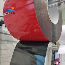 泡棉双面胶30m长PE泡棉胶带汽车专用耐高温胶带