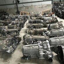 奧迪A4LA6LQ5Q7全車拆車件圖片