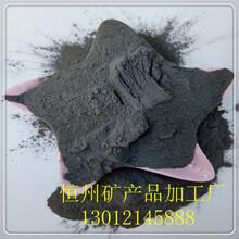 超細粉煤灰混凝土用粉煤灰電廠砂漿添加劑粉煤灰高品質粉煤灰實物拍攝品質優良圖片