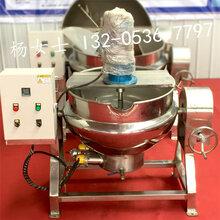 生產優質不銹鋼夾層鍋廠家八寶粥蒸煮鍋不糊鍋圖片