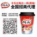 北海道卡樂比原味酸奶每日一杯50克
