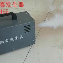 带蓄电池的发烟机四处移动发烟装置户外婚纱摄影舞台便携烟雾设备图片