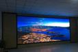 畢節百里杜鵑哪里安裝LED屏高清監控收銀系統安裝