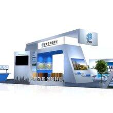 长沙10月国际会展中心筑博会特装展台指定设计搭建公司