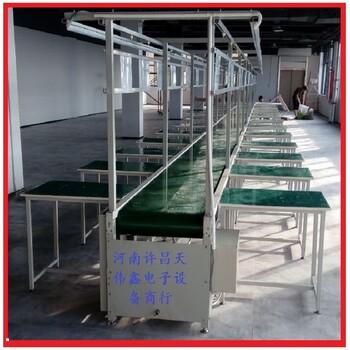 物流输送线-线束加工装配线-电子零配件组装生产流水线