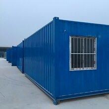 东昊钢结构集装箱房、活动板房租售图片