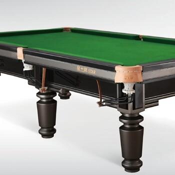 北京出售台球桌北京台球桌出售