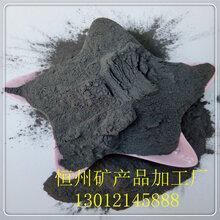 批发原矿粉煤灰建筑材料适用粉煤灰水泥添加剂专用粉煤灰一级粉煤灰源头厂家高性能