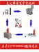 干粉滅火器充裝機體積小