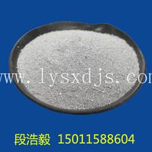 脱氧铝粉铝粒_钢芯铝_铝块_铝锭厂家图片