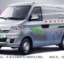 新能源面包车开瑞优优二代押金3000月付2350三年送车可回购