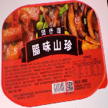 武漢首佳食品廠(佳鑫自熱米飯)圖片