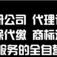 郑州如何办理医疗器类经营许可证的流程