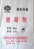 重庆速凝剂厂家混凝土喷射速凝剂用于矿山工程公路铁路粉料