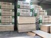 批發阻燃板、多層板、木工板、輕鋼龍骨