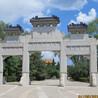 风水最好以雍正帝为邻居的世界华侨陵园墓地优惠