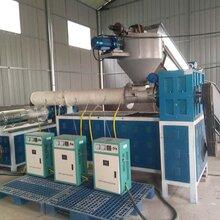 各种型号高产量环保塑料造粒机颗粒机厂家直供