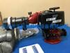 美国阿密龙3578型电控消防水炮