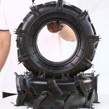 供应5.00-7微耕机旋耕机农用轮胎500-7轮胎图片
