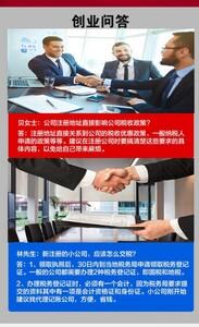 上海泰金企业管理有限公司